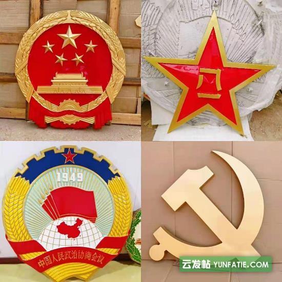 辽宁省生产八一军徽厂家_五角星军徽制作批发