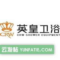 上海淋浴房维修服务中心服务有保障