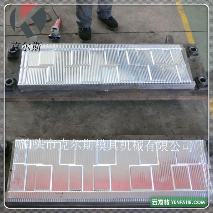 kes1340克尔斯钢制金属瓦模具
