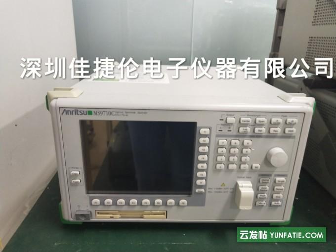 惠普-HP_8447F信号发大器