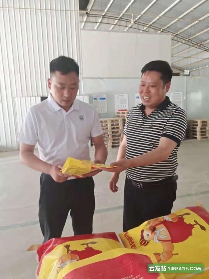 河南饲料厂家鑫远洋诚招代理商、合作伙伴