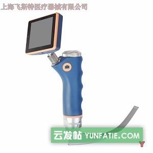 飞斯特SMT-II不锈钢气管插管可视喉镜