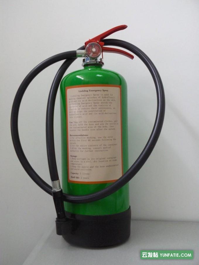 六氟灵_5L_可用于氢氟酸喷溅于身体上大面积皮肤的清洗