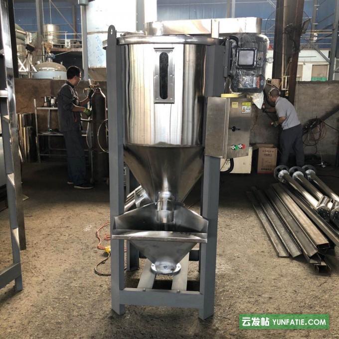 加厚不锈钢饲料搅拌机塑料混合机食品拌料机立式螺旋养殖设备家用