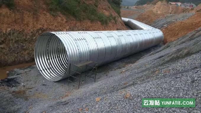 临沂整装钢波纹管涵价格_公路钢制波纹管_道路桥涵排水