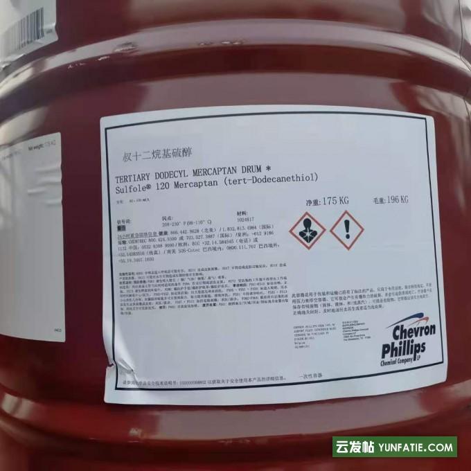 美国菲利普斯叔十二烷基硫醇_TDM代理_济南现货