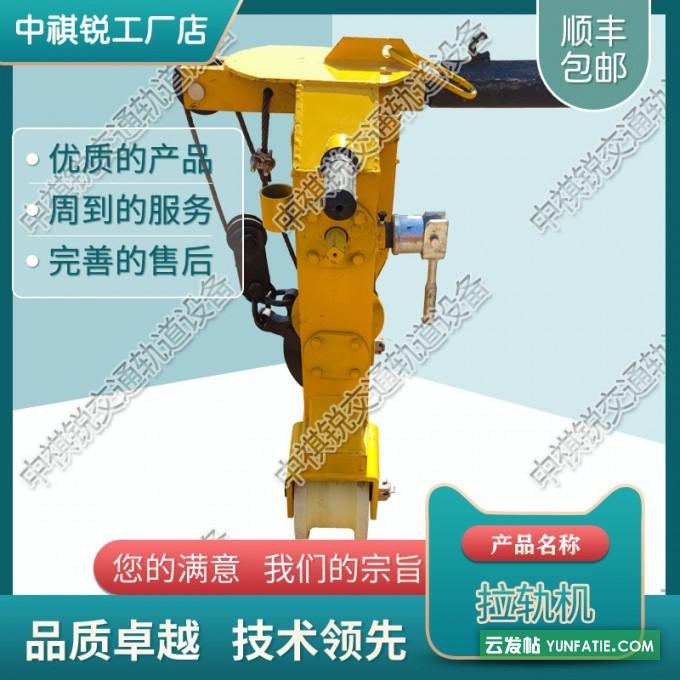 中祺锐 撞轨器_业生产厂家 2021新价格_铁路工程设备