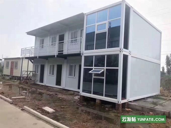 北京住人集装箱_集装箱房厂家售后保障