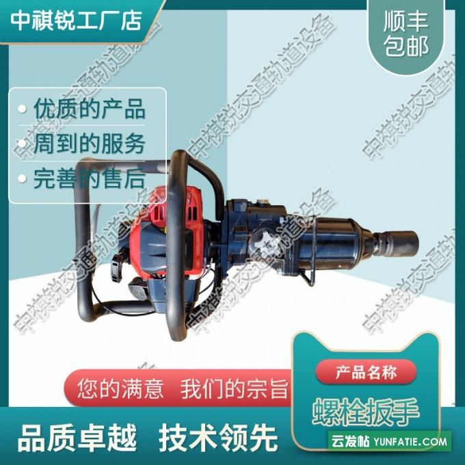 中祺锐制造|NLB-600-1P内燃机动双头螺栓扳