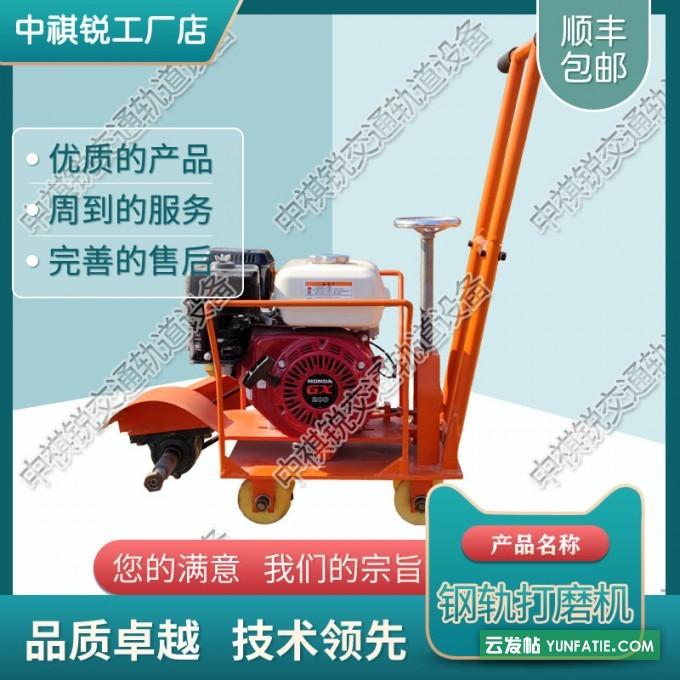 中祺锐品质|电动仿形打磨机DGM-2.2_两用