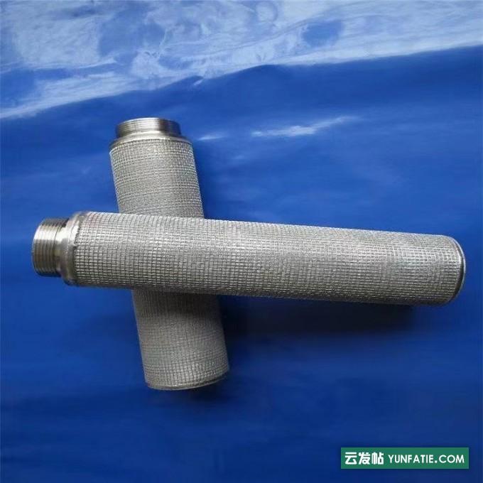供应天然气滤芯LY-38/25W聚结分离滤芯