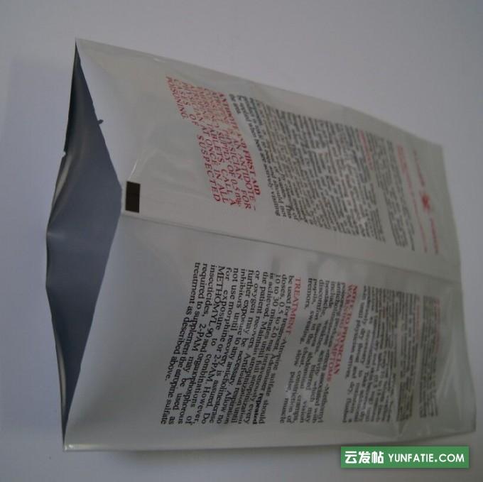 吉祥包装厂家供应彩印复合包装袋