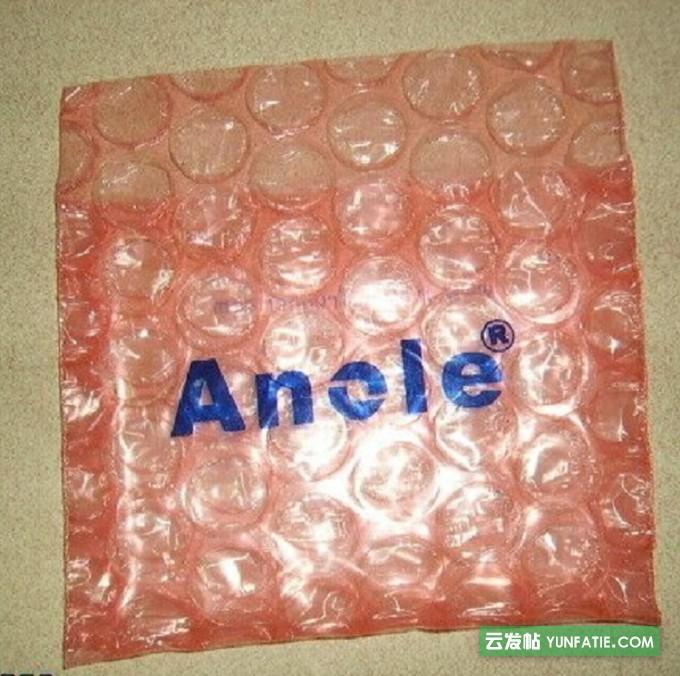 大中小直径泡泡袋_各种颜色汽泡袋_大汽泡袋_迷你小气泡袋