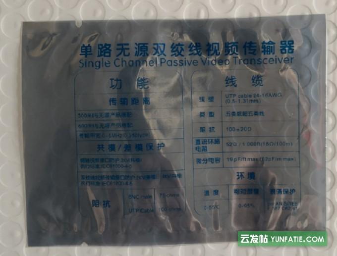 各种工业产品包装用真空袋