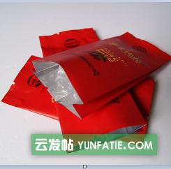 天麻枸杞红枣鹿茸人参阿胶孢子粉等中药材真空包装袋_铝箔袋