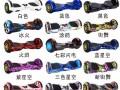电动滑板车平衡车_出行代步充电滑板车