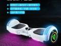 智能平衡车电动滑板车成人代步车扭扭车工厂直销对外出口