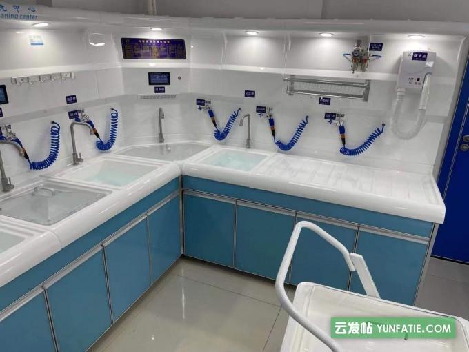 新瑞内镜清洗中心胃肠镜清洗设备高分子一体设计免费安装