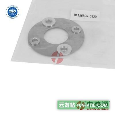 不锈钢膜片厂家DK156605-5920发动机弹性连轴片