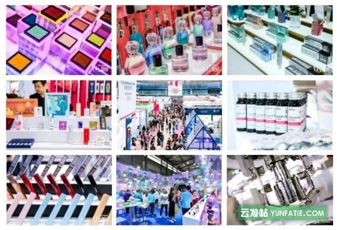 2022年_第27届中国美容博览会(上海CBE)