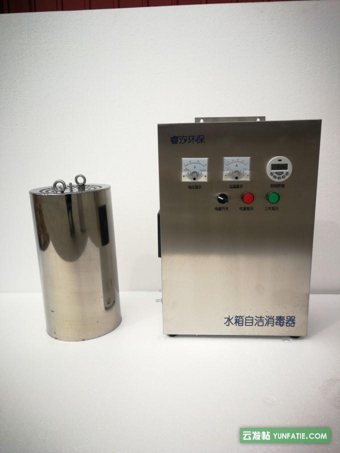 上饶水箱自洁消毒器介绍说明