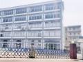 化妆品加工_面膜生产厂家_广州市雅鹏精细化工有限公司