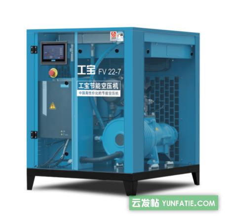 宁波德曼FFV系列单级压缩螺杆式空气压缩机