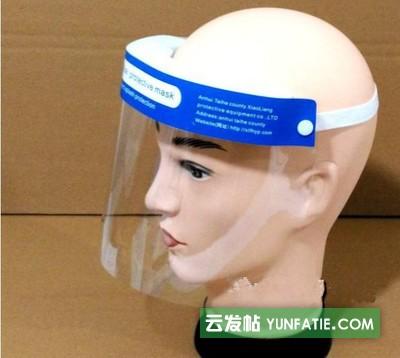 鸿冉医疗有一次性医用隔离面罩吗