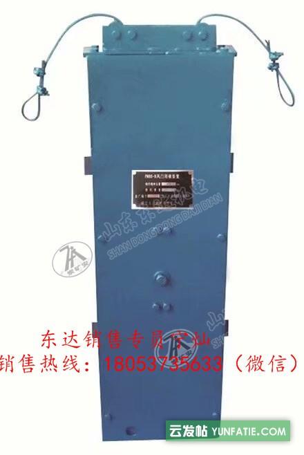 重锤式闭锁装置矿用风门机械闭锁装置