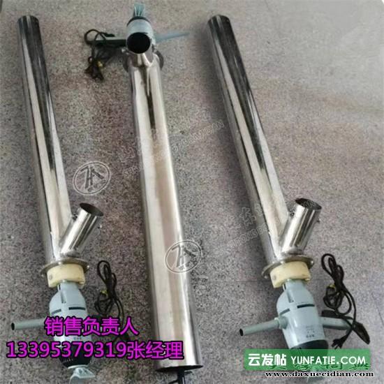 煤粉采样器_CY-1200便携式煤炭采样器