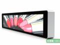 液晶条形屏广告机、高端酒柜广告机、高端服装化妆品广告机