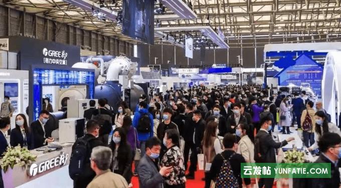 2022南方制冷产业博览会