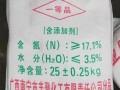 广西碳酸氢铵_农用碳酸氢铵_氮肥