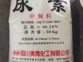 南宁尿素_建丰_美青尿素车用尿素