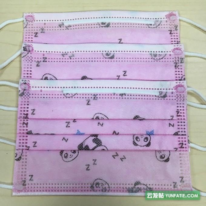 福建厂家供应粉色熊猫款儿童口罩_卡通印花无纺布