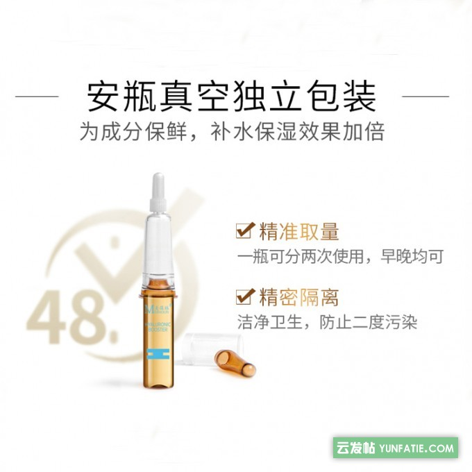 保湿面部精华液化妆品生产厂家OEM代加工