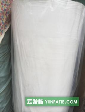 现货批发零售水刺布_白色水刺无纺布_包装水刺布