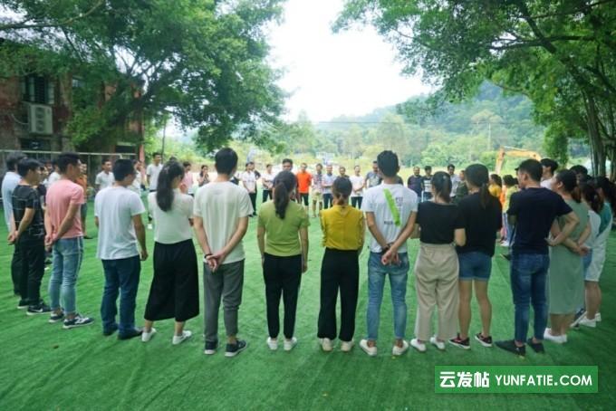 广州南沙周边十月可以团建的大型基地