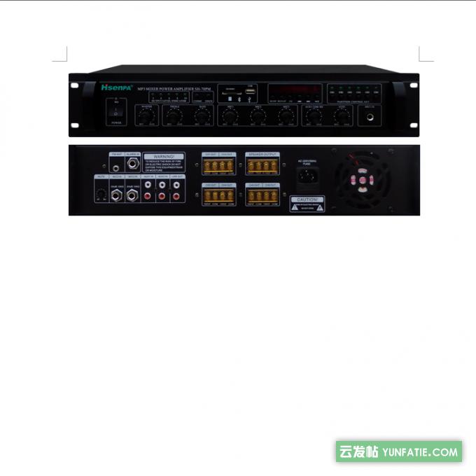 广州市森朗电子科技有限公司