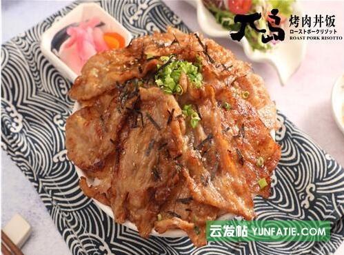万元做烤肉丼饭_好项目加盟有前景