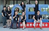 CEEASIA2022年亚洲消费电子展(北京)正式启动