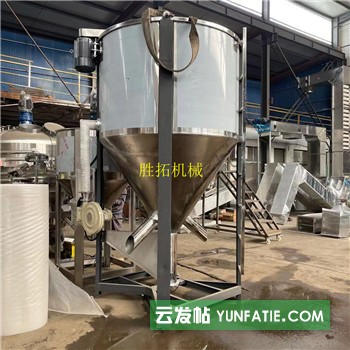 片材立式搅拌机热风烘干混料机干燥烘干机pp搅拌机