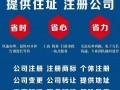 北京注册办理二类医疗器械流程需要准备的材料