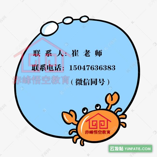 赤峰办公软件Office短期学习_赤峰从零起步