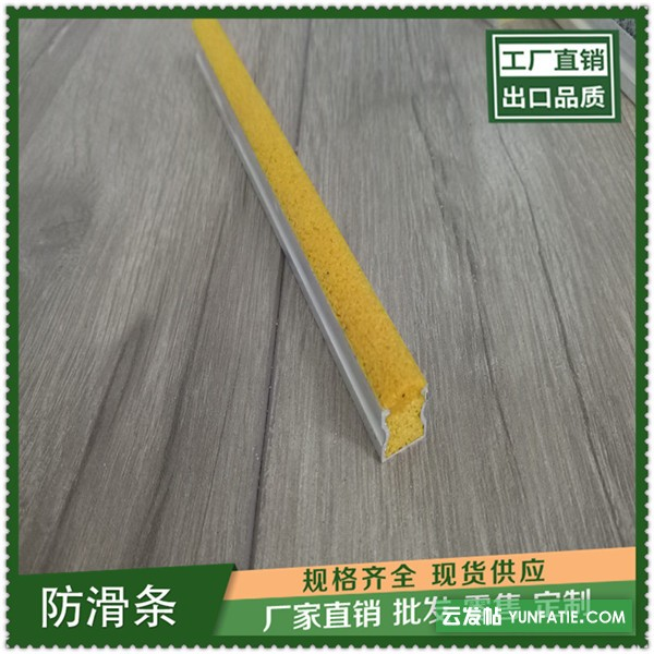 濮阳汽车坡道防滑垫安装措施