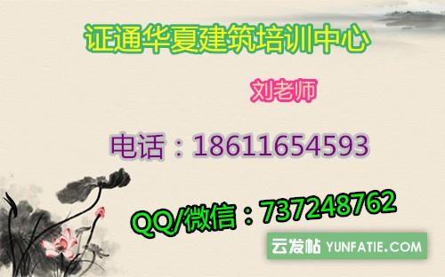 南京施工员外省的可以用吗_电工焊工是资质升级必备的吗
