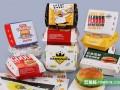 单面淋膜纸汉堡包装纸_防油_防潮_可印刷_厂家定制