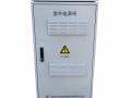 动力源DUMW-48/50H室外电源柜