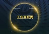 未来15年工业操作系统之争,中国或成全球最大工业互联网市场