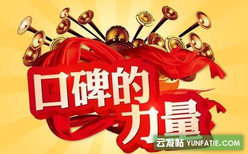 2022(深圳)国际触控与显示技术展览会